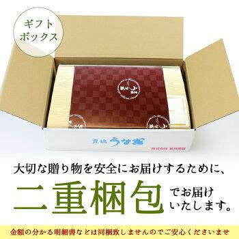 木目調高級ギフトボックス(A)うなぎ類と同時にご購入ください。木目調化粧箱にお入れし、熨斗・包装を致します。メッセージカードをお付けする事も可能ですお歳暮誕生日プレゼント食べ物贈り物ギフト