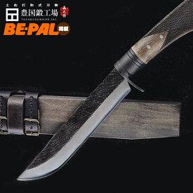 剣鉈 ダマスカス山遊鉈 漆黒造り 180 6寸 両刃