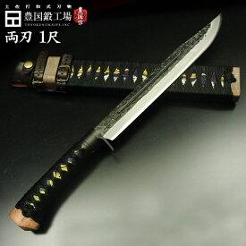 【受注生産】剣鉈 1尺 土佐維新狩猟刀 海宴刀【DM15青2(7+青2+7) 】【柄・鞘巻】
