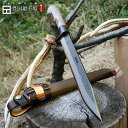 土佐古式狩猟ナイフ210 両刃 青2鋼 黒槌 樫柄オイルステン 黒ツバ 木鞘バンド付 晶之作