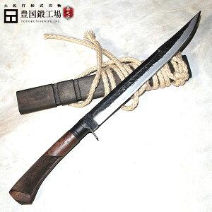 豊国作 一匹野狼(いっぴきやろう)剣鉈 300 白鋼