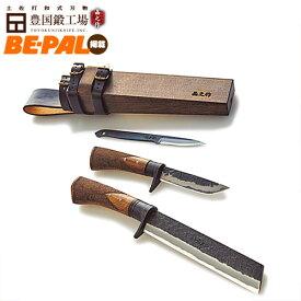 【セット商品】鉈 狩猟 180mm 6寸 白鋼 剣鉈 シースナイフ 小刀 アウトドア キャンプ 和式刃物 有害駆除