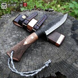 剣鉈 120mm 4寸 青紙2号鋼 ダマスカス15層 両刃 木鞘 革ベルト付 シースナイフ アウトドア キャンプ 和式刃物 チェッカー入
