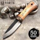 Mmkei-001
