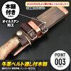 Tosa outdoor swords machetes 120 blue su black hammered brass collar ring