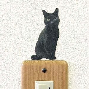 猫 カラーウォールステッカー 【CAT LIFE Color 黒猫】 カラー インテリア ねこ ステッカー オッドアイ  ネコ 壁 雑貨 グッズ シール Wall Story ウォールストーリー