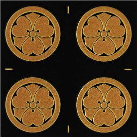 家紋 ステッカー 蒔絵シール「丸に剣片喰/GD 24mm」 金 4個付 ケータイ スマホ iPhone デコ ステッカー 和柄 剣道 シール 彩蒔絵 家紋シール