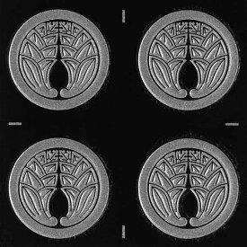 家紋 ステッカー 蒔絵シール「丸に抱き茗荷/SV 24mm」 銀 4個付 ケータイ スマホ iPhone デコ ステッカー 和柄 剣道 シール 彩蒔絵 家紋シール