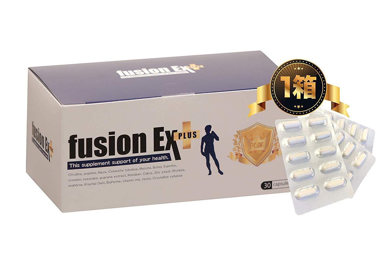 【正規販売店】[送料無料] フュージョン EXプラス 1箱(30カプセル) L-シトルリン クラチャイダム マカなど天然成分200種類を贅沢配合 fusion EX Plus 男性向け 自信 増大サプリ 活力