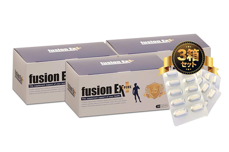 【正規販売店】[送料無料] フュージョン EXプラス 3箱(90カプセル) L-シトルリン クラチャイダム マカなど天然成分200種類を贅沢配合 fusion EX Plus 男性向け 自信 増大サプリ 活力