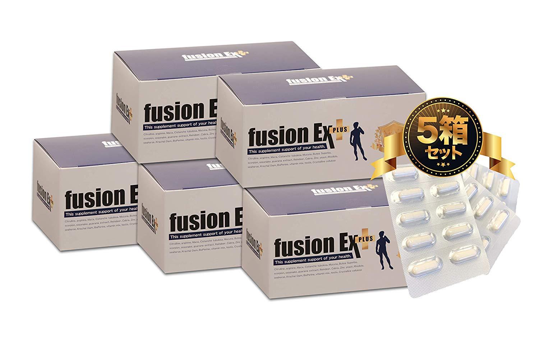【正規販売店】[送料無料] フュージョン EXプラス 5箱(150カプセル) L-シトルリン クラチャイダム マカなど天然成分200種類を贅沢配合 fusion EX Plus 男性向け 自信 増大サプリ 活力