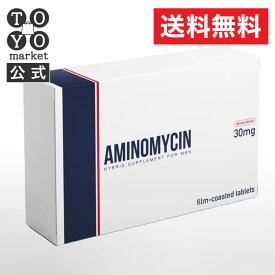 【公式】AMINOMYSIN 30mg 男性用サプリメント 20粒