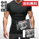 【公式】 加圧シャツ サスケ SASUKE[ 加圧インナー インナーシャツ Vネック 速乾加圧インナー トレーニング 金剛金 …
