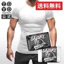 【公式】 加圧シャツ サスケ SASUKE[ 加圧インナー Vネック 速乾加圧インナー トレーニング 金剛金 加圧Tシャツ ダイ…