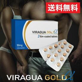 【公式】バラグアゴールドα 50mg 男性用サプリメント 20錠