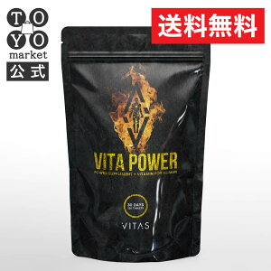 ビタパワー VITA POWER 30DAYS 120TABLETS