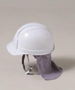 防災用ヘルメット(日本製)