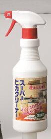 住まいの万能クリーナー 業務用スーパーピカクリーナー500ml(日本製)