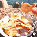 えび姿 えびせんべい 姿焼 えび 姿焼き エビ 海老 蝦 えびの姿焼き おせんべい お煎餅 せんべい 素焼き 素焼 ダイエッ…