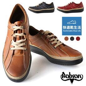 ボブソン 靴 本革 日本製 カジュアルシューズ ウォーキング 軽量 3E メンズ 紳士 BOBSON 5422