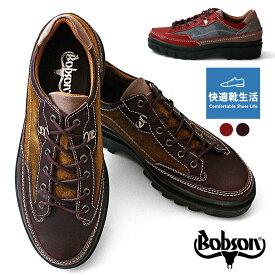 ボブソン BOBSON 靴 本革 日本製 カジュアルシューズ ウォーキング アウトドア スニーカー ベロア 3E メンズ 紳士 4358