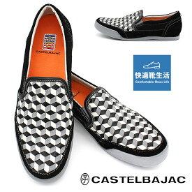 カステル バジャック 靴 本革 レザー スニーカー スリッポン カジュアルシューズ メンズ 紳士 父の日 CASTELBAJAC 12198