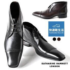 キャサリンハムネットロンドン 靴 本革 ビジネスシューズ ストレートチップ ブーツ チャッカ KATHARINE HAMNETT LONDON 31506