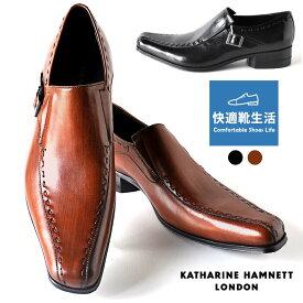 キャサリンハムネットロンドン 靴 本革 ビジネスシューズ スリッポン ステッチ KATHARINE HAMNETT LONDON 31600