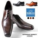 キャサリンハムネットロンドン 靴 本革 ビジネスシューズ Uチップ ステッチ KATHARINE HAMNETT LONDON 31603