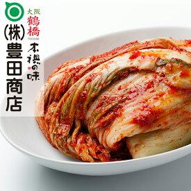 【白菜キムチ(株漬け)500g キムチ おかず 韓国食品 格安 お漬物】