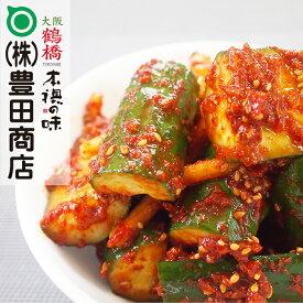 【胡瓜キムチ 500g おつまみ オイキムチ きゅうりキムチ 韓国食品】