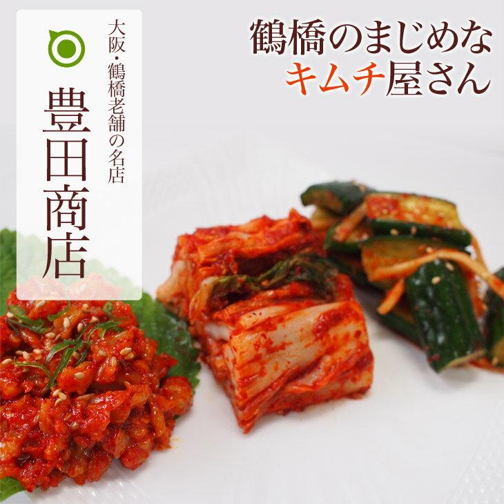 【送料無料】おためしキムチ3種セット(チャンジャ・白菜・胡瓜キムチ) 【10P03Dec16】