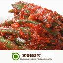 【青唐辛子味噌漬け 500g 辛い 激辛 珍味 キムチ 韓国食品】
