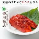【辛子明太子 200g(2〜3腹入) 明太子 キムチ 韓国食品】
