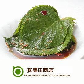 【ゴマの葉醤油漬け 6束 エゴマの葉 珍味 ご飯のお供 キムチ 韓国食品 醤油】