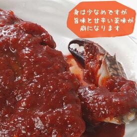 【ケジャン(わたりがに味付け)1杯(約500g)カニキムチ 蟹 韓国食品 お取り寄せ お鍋】