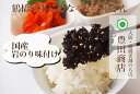 【岩のり味付け 300g 国産 海苔 佃煮 韓国食品】