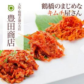 【おためし珍味セット 送料無料 珍味 韓国食材 キムチ セット】