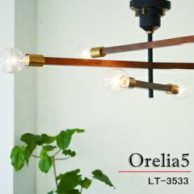 シーリングライト照明 ウッド LED対応 アーム可動式 北欧 インターフォルム インテリア ライト オシャレ E26 6灯 astre-baum-[アストルバウム]LT-3530【LED電球使用可】