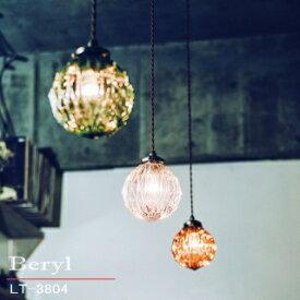 ペンダントライト 1灯 led 北欧 ライト ガラス ダイニング用 おしゃれ インターフォルム [Beryl] LT-3802-3804