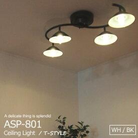LEDシーリングライト リモコン 4灯 スポットライト 日本製 調光 おしゃれ カントリー モダン 簡単取付 子供部屋 8畳 10畳 Orchard spot light ASP-801
