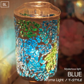 アロマランプ コンセント アロマライト プレゼント 照明 モザイク おしゃれ 可愛い 癒し アンティーク 寝室 母の日 贈り物 ギフト モザイクアロマライト コンセント型 20485-646 ブルー