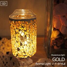 アロマランプ アロマライト コンセント プレゼント 照明 アロマ モザイク ガラス インテリア おしゃれ 可愛い 20495-649 ゴールド