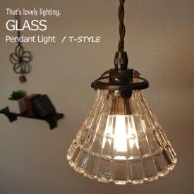 ペンダントライト かわいい 照明 ライト 北欧 サンヨウ GLASS【FC-318 SET】【LED電球使用可】