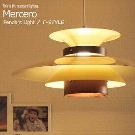 LED電球対応 ペンダントライト 1灯 メルチェロ LT-7443 天井照明 北欧 モダン ダイニング メルチェロ ダイニング用 食卓用 リビング用 居間用 照明器具 led カフェ LT-7441/42/43 interform MERCERO 135
