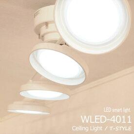 電球不要 調光 調色 シーリングライト おしゃれ ホワイト 明るい 照明 ストレート 4灯 6畳 8畳 10畳 LED WLED-4011 18333