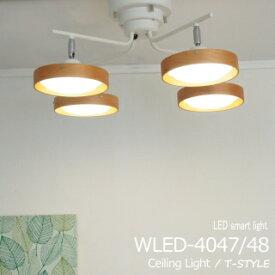 LED シーリングスポット 電球不要 調光 調色 十字 4灯 6畳 8畳 クロス 天井照明 おしゃれ リモコン multi WLED-4047-4048 20185