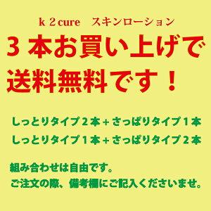 3setfree