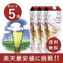 【2021.2.1まで期間限定ポイント5倍】コトブキバーモント酢アポロ1800mL3本セットうれしい特典!全員に20mlの小包装を…