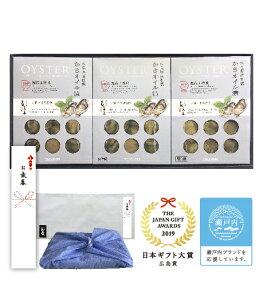 超高圧熟成かきオイル漬け 3箱詰合せ【広島産 牡蠣 オイル漬け 贈答品】入荷しました!